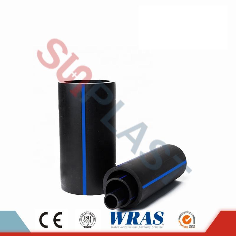 لوله های HDPE (پلی اتیلن) در رنگ سیاه / آبی برای تامین آب