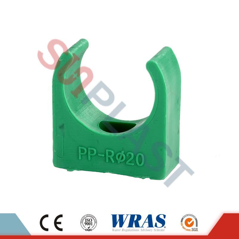 کلیپ PPR DIN8077 PPR