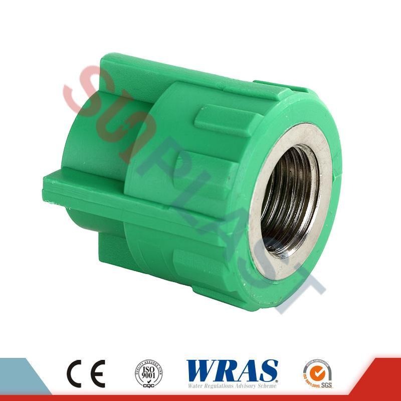 PPR Female Adaptor
